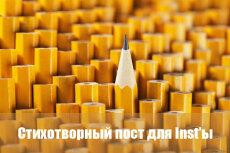 Напишу небольшие тексты для Вашего сайта 16 - kwork.ru