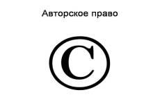 Сделаю образец договора, соглашения 44 - kwork.ru