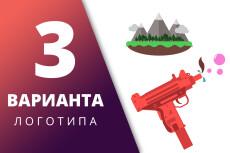 Стильный логотип вашей компании или деятельности 10 - kwork.ru