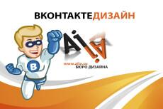 Создание дизайна, верстка каталогов, меню, журналов 115 - kwork.ru