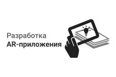 Разработаю мобильное приложение Android из одного экрана 21 - kwork.ru