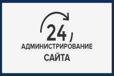 Оформление работ по ГОСТ 16 - kwork.ru