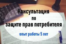 Заполню бланки Заявления на РВП и ВНЖ 9 - kwork.ru