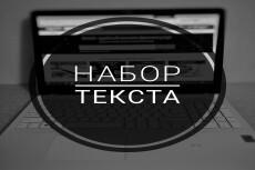 Нарисую иллюстрацию 23 - kwork.ru