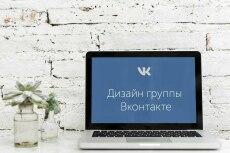 Оформление инстаграм 25 - kwork.ru