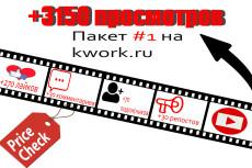 Логотип в 3-х вариантах +Исходники 27 - kwork.ru