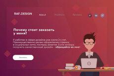 Сделаю инфографику 13 - kwork.ru
