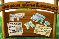 Размещу ваше объявление с ссылкой на сайт в 60 группах соц. сетей ВК 3 - kwork.ru
