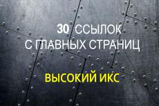 Уникальная статья 4000 символов 30 - kwork.ru
