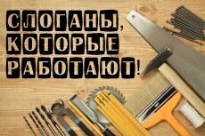 Качественный рерайтинг, рерайт. Авто, мото, интернет и технологии 17 - kwork.ru