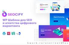 Готовый сайт Городской портал ТВОЙ город 29 - kwork.ru