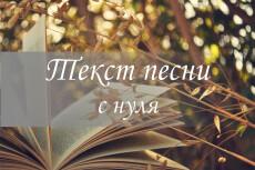 Качественный рерайтинг 18 - kwork.ru
