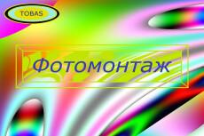 Поиск изображений для сайта 3 - kwork.ru