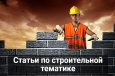 Сделаю рерайт выданного текста 34 - kwork.ru