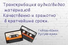 Быстро и качественно наберу текст ( 15000 символов) 3 - kwork.ru