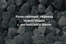 Перепечатаю ваш текст с рукописного текста в Microsoft Word 3 - kwork.ru