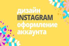 Дизайн групп в Vk и бонус дизайн Fb 25 - kwork.ru
