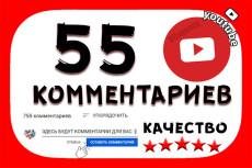 Регистрация аккаунтов Вконтакте и заполнение личной страницы 25 - kwork.ru