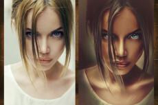 Иллюстрации и рисунки 5 - kwork.ru