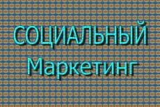Стратегия анализа выбора профессии 5 - kwork.ru