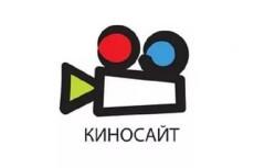 Продам строительный журнал 9 - kwork.ru