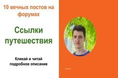 Сервис фриланс-услуг 207 - kwork.ru