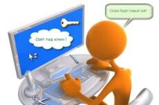 перепечатаю текст с фотографий, скринов изображений 4 - kwork.ru