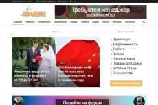 создам 3D модель 4 - kwork.ru