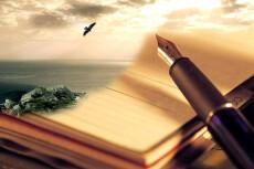 Эксклюзивные стихи, поздравления написанные для Вас 17 - kwork.ru