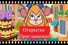 Монтаж, обрезка, склейка видео, наложение звука и музыки 8 - kwork.ru