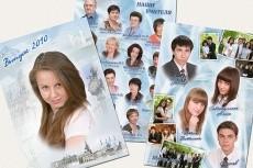 Редактирование фото, профессиональный фотошоп 3 - kwork.ru