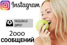 50 установок приложения в Play Market 23 - kwork.ru