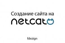 Создам сайт с бесплатным хостингом 3 - kwork.ru