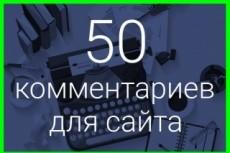 Новая база для Смартпостер 5 - kwork.ru