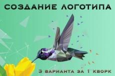 Перенос сайта с одного движка на WordPress 4 - kwork.ru