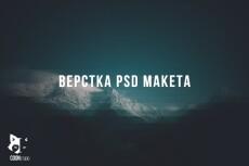 Интерактивная, динамичная обложка, шапка для сообщества VK 3 - kwork.ru