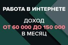 Научу зарабатывать, делая крутые коммерческие предложения 8 - kwork.ru