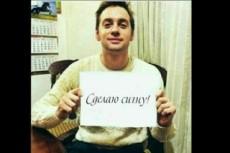 Сделаю аватарку  для instagram в таком стиле 3 - kwork.ru