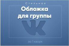 Сделаю Landing для Instagram 75 - kwork.ru