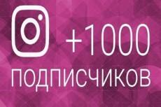 Выгодно Продаю 1055 готовых шаблонов продающих лендингов за 500 руб 15 - kwork.ru