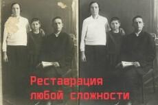 Портрет 19 - kwork.ru