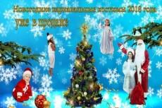 Создам баннеры 23 - kwork.ru