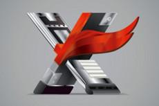 Обратные ссылки - СЕО - ссылочная пирамида 43 - kwork.ru