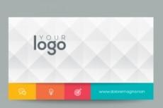 Продающий Дизайн от дизайнера-маркетолога 4 - kwork.ru