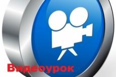 Скринкаст( видео с экрана) 11 - kwork.ru