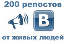 Продам 1 аккаунт Инстаграм с отлежкой от 2 лет 38 - kwork.ru