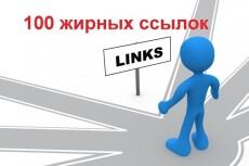 Яндекс-бот - приведу по 50-ти ссылкам 12 - kwork.ru