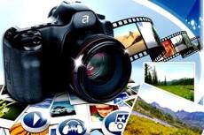 Смонтирую и обработаю видео 16 - kwork.ru