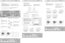 Сделаю прототип сайта - копию для редактирования 9 - kwork.ru