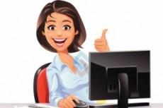 Проконсультирую по выбору системы налогообложения 7 - kwork.ru
